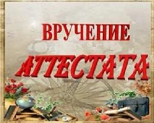 Scenki-na-vypusknoj-vecher-11-klass-2015