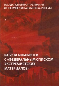 _Biblioteki