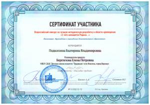 ярославль 2013